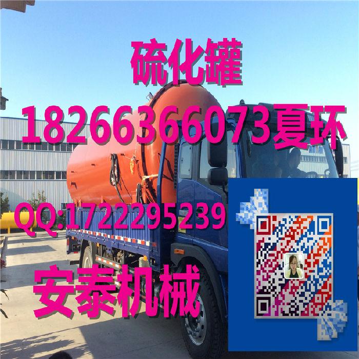 供应间接蒸汽加热硫化罐-自动控制温差小;