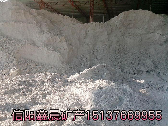 信阳鑫晨矿产常年销售萤石粉;