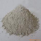 供應優質陶瓷纖維澆注料;