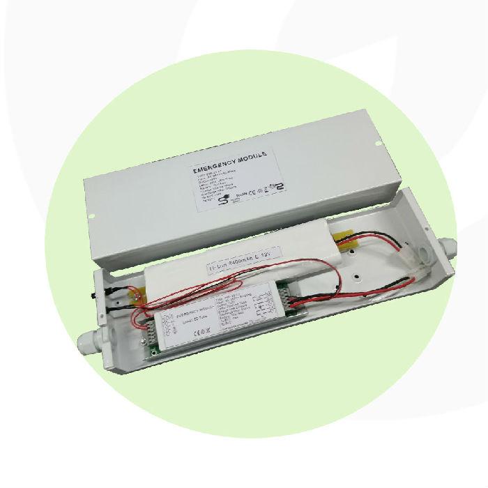 20W LED应急照明电源 LED应急电源 应急照明电源;
