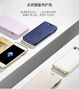 赋钰FORU iphone7手机壳全包防摔翻盖皮套插卡保护套