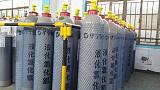 供應 華宇同方牌 氯化氫氣體;