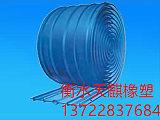 PVC塑料止水帶;