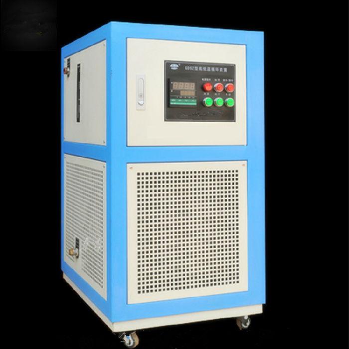 郑州乾正仪器设备有限公司供应100L高低温一体机GDSZ-100/20;