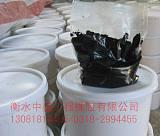 供應衡水中盛雙組份聚硫密封膠