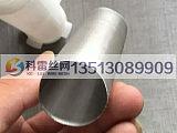 批量生產前置過濾器濾網 排污過濾器濾網 家用凈水機濾芯濾網;