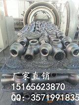 山东厂家直供碳化硅脱硫喷头,1-4寸,质优价廉;