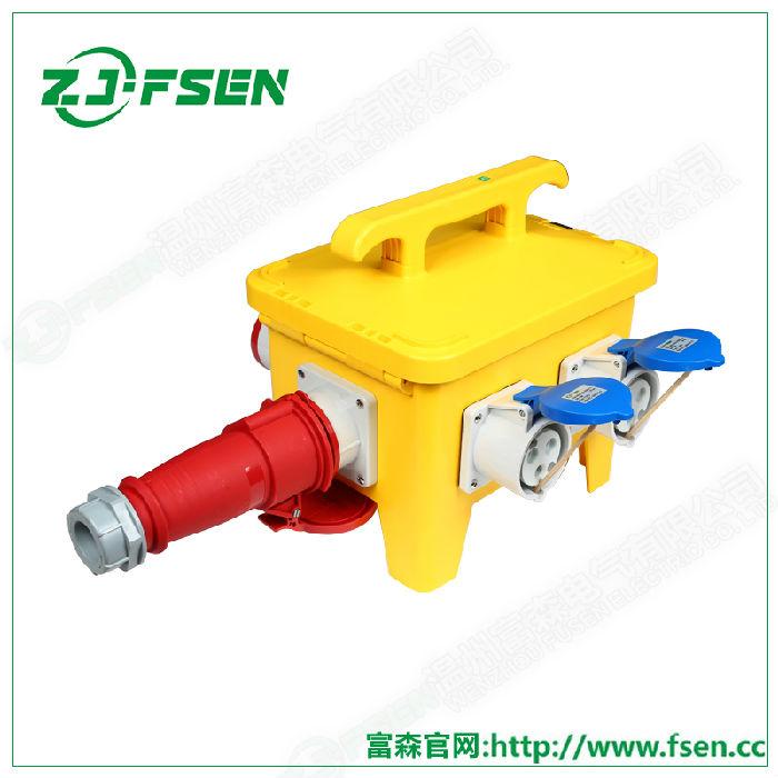 直销手提箱 工业防水插座箱 便携式电源检修箱