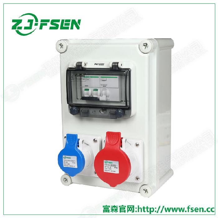 航空插座箱多功能带漏电排插箱便携式移动电源箱