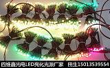 LED全彩外露穿孔发光字防水灯串;
