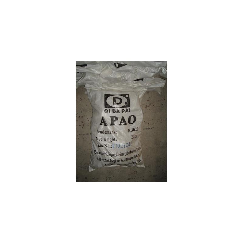 广东回收橡胶染料颜料树脂助剂;