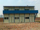 東方鴻新舊活動板房;