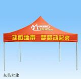 廣告傘廠家,禮品傘廠家,廣告帳篷廠家,定做廣告傘,定做禮品傘