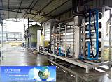 供应水处理反渗透设备;