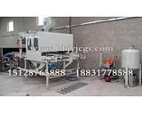彩石金属瓦生产设备物美价廉安全可靠售后好;