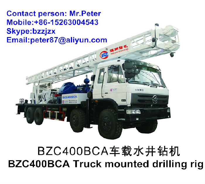 供应BZC400BCA车载式水井钻机;