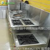 廣州市海珠商用爐灶具 大理石餐臺制造商;