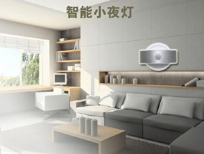 智特厂家供应 LED铝合金人体感应壁灯 USB充电款LED人体感应小夜灯 橱柜灯;