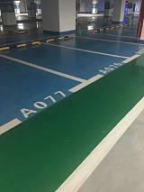 高效环氧面涂地坪涂料