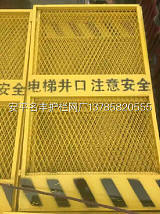 護欄網廠提供津石高速公路年內開工啦