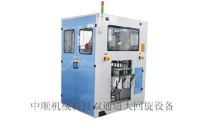 供应潍坊中顺卫生纸加工设卫生纸生产线,餐巾纸机,抽纸机;