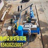 鱼粉设备价格 小型鱼粉鱼油生产设备一体机