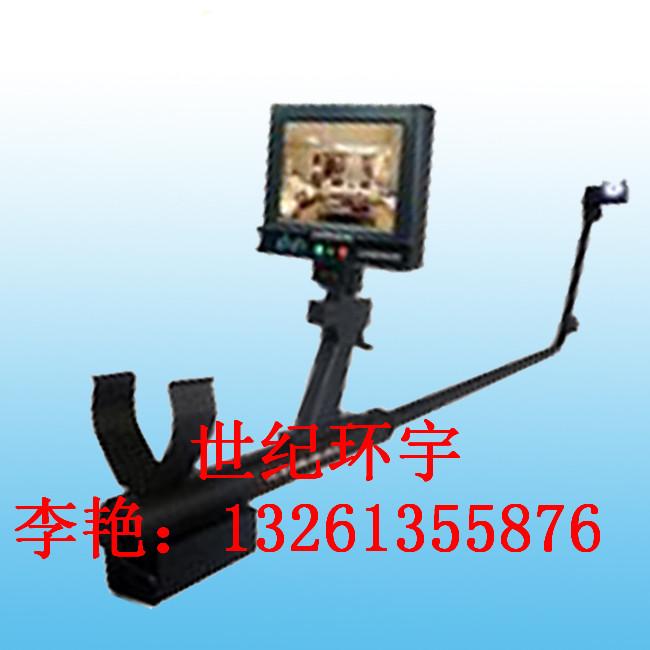 视频式车底检测仪;