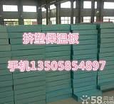 海宁上虞宁波无锡湖州扬州10毫米增强纤维硅酸钙板 ;