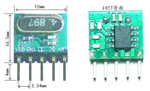 低功耗小体积超外差无线接收模块 J05T;