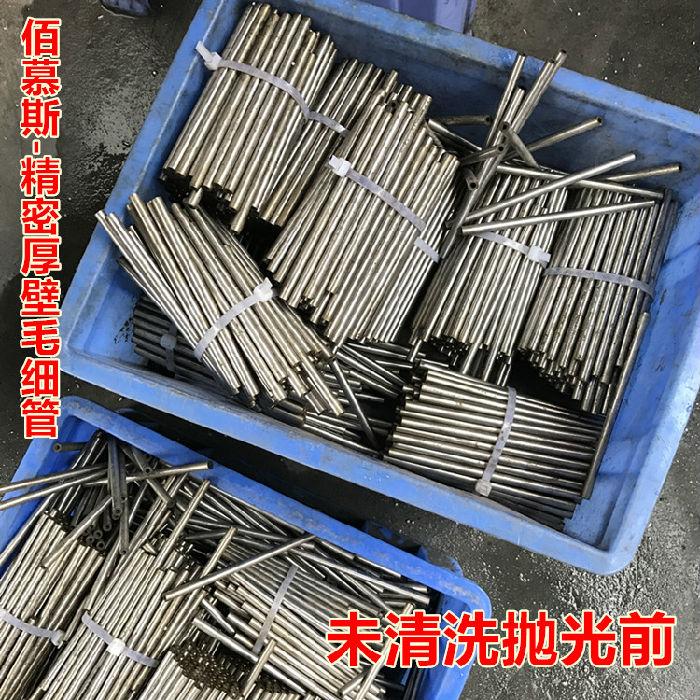 304不锈钢毛细管 医用级不锈钢毛细管切割 免费拿样!0.25-8MM;