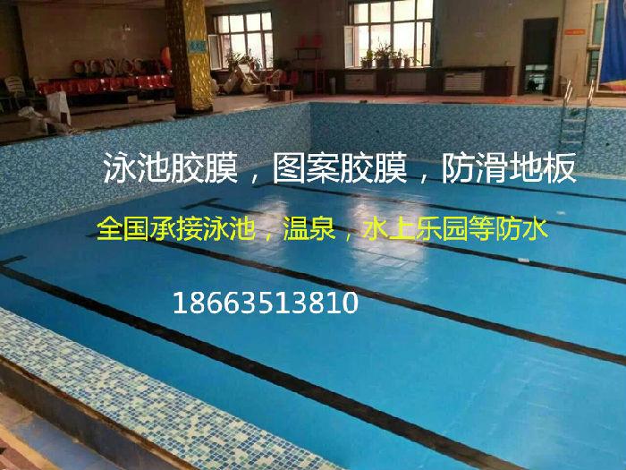 聊城首创防水胶膜的施工方式;