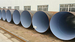 氯化橡膠防腐螺旋鋼管