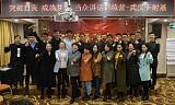 武汉哪里有学习地址讲话的演讲培训班