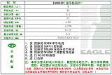 宁夏电动巡逻车供应益高电动巡逻车<四座畅销款>