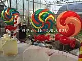 棒棒糖雕塑,玻璃钢彩绘雕塑