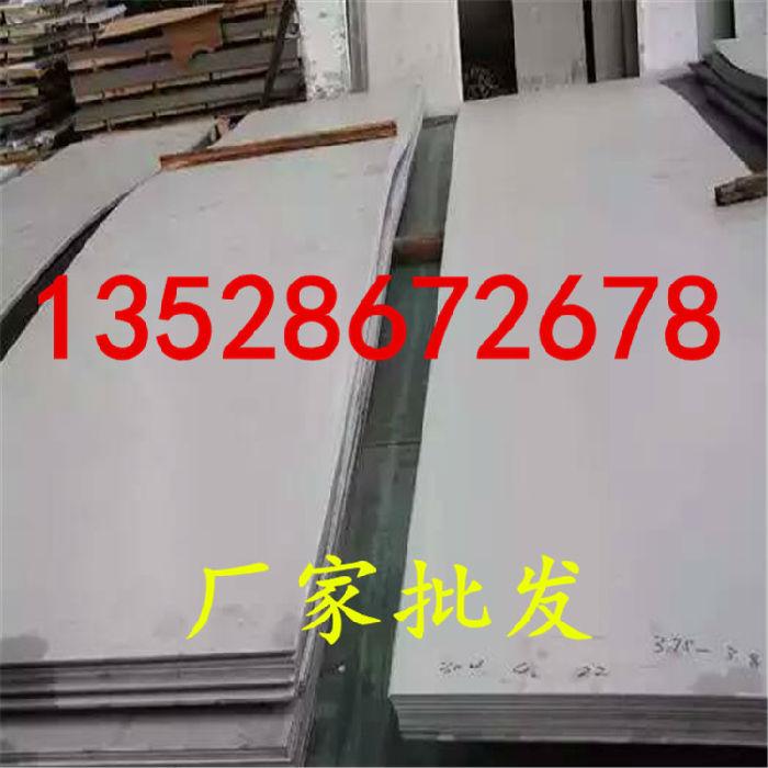 供应进口S44020高强度不锈钢板 日本SUS440F耐腐蚀马氏体不锈钢板;