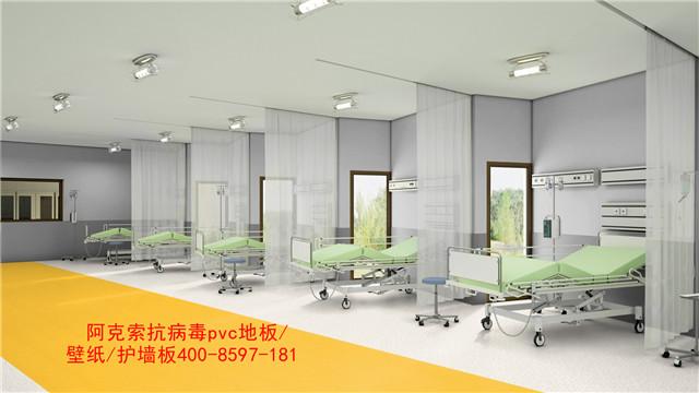 医用PVC地板胶橡塑北京上海成都广州抗病毒医用PVC地板胶