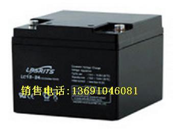 LC12-24力锐斯蓄电池12V24AH;