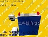 高性能 光钎优质打标机外壳 型号:BXSA5