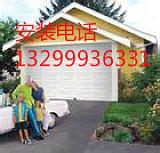 天津东丽区电动门安装厂家天津车库门定做电话13299936331;