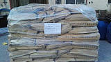 NFJ 金属骨料耐磨防腐耐磨不发火地面材料;