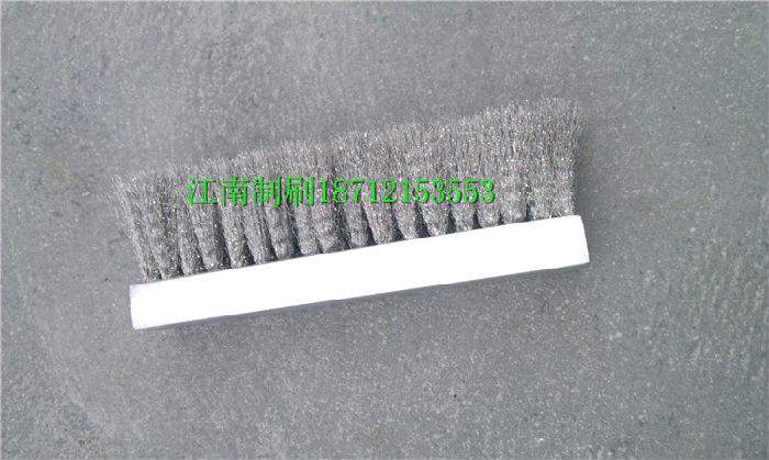 h型不锈钢条刷 密封条刷 条形毛刷 尼龙刷条 挡尘挡屑条刷-江南刷业;