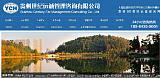 供应贵州权威ISO9001-2015版认证