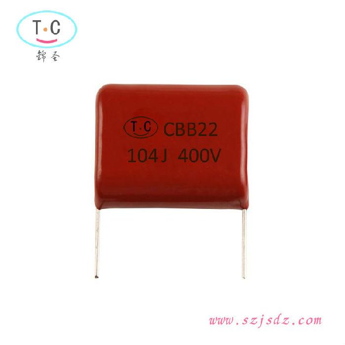 高频损耗小销售金属化聚丙烯薄膜电容器 CBB22 104J450V;