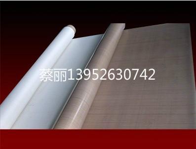 特氟龙(PTFE)食品输送带食品烤盘片,铁氟龙高温布,铁氟龙高温焊布衬布