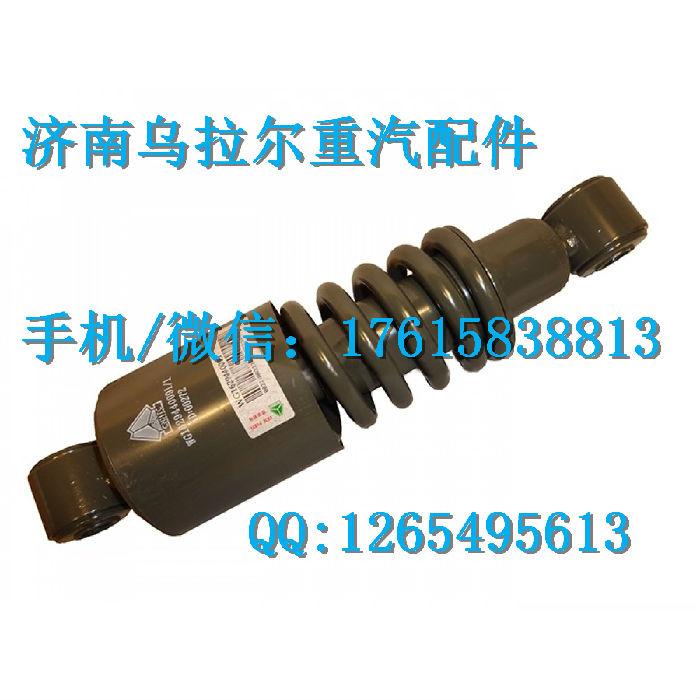 供应中国重汽豪沃 、斯太尔、金王子 WG9014310125 传动轴
