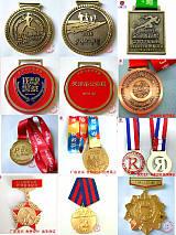 厂家定做高档讲座奖牌 木托奖牌制作 周年纪念章订制来图制作