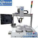 供应华唯品牌焊锡机厂家HW-HT单头双工作位焊锡机
