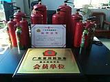 延廣3C認證水系滅火劑S-3-AB