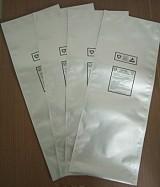 供应安阳防潮防水铝箔袋,铝箔包装袋